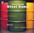 steelband-arion