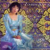zohreh-jooya2002