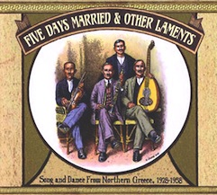 FIVE-DAYS-MARRIED
