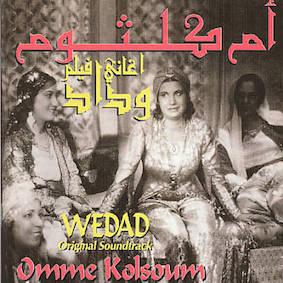 OUM-KALTHOUM-wedad