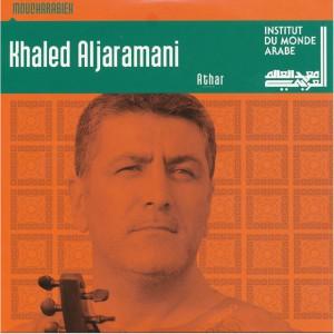 CD-Khaled-Aljaramani–Athar