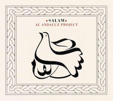 al-andaluz-project13