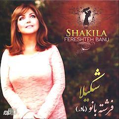 shakila13