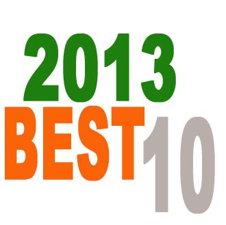 2013best10