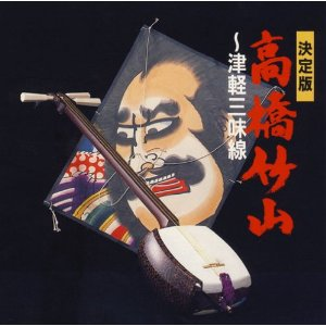 chikuzan