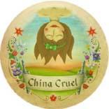 china-cruel