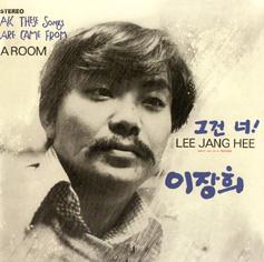 lee_jang_hee_cd