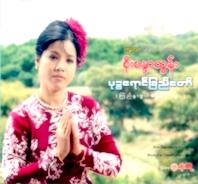 soesandarhtun-buddha
