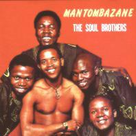 soulBrothersMantombazane