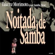 takeru-morimoto2003