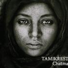 tamikrest2013best