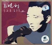 tibetchina02