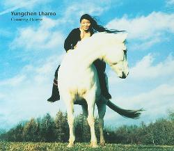 yangchen1998