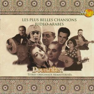 les-plus-belles-chansons-judo^arabes