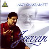 AJOY-CHAKRABARTY-JEEVAN