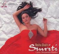 Rekha-Shah-smriti