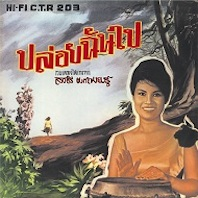 Sawaliphakaphan1