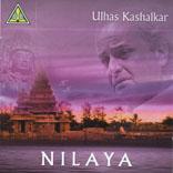 ULHAS-KASHALKAR06