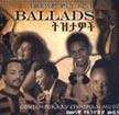eyhiopian-balads