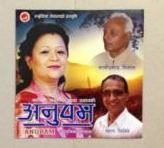 sangeeta-rana-pradhan