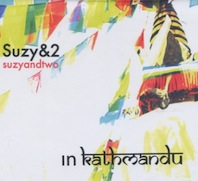 suzyand2