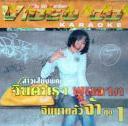 thai70