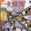 70s-movie-soundtracks-tyoujou70