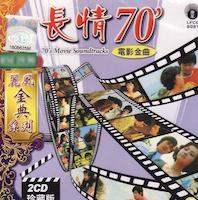 70s-movie-soundtracks-tyoujou70