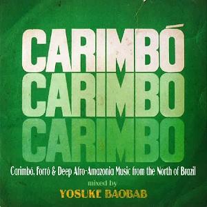 carimbo-baobab