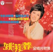 yao-sauron-new-century