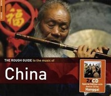 china-roughguide2014