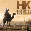 hk-les-deserteurs