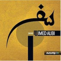 imed-alibi