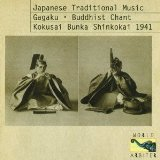 japanese-tradition-music-gagaku