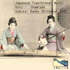 japanese-tradition-music-koto-syamisen