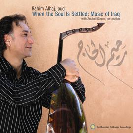 Rahim-aljhaj-oud