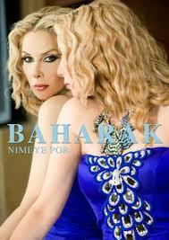 baharak2012