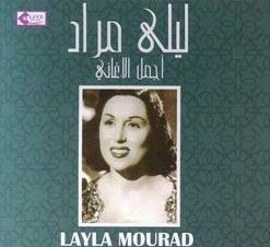 layla-mourad-livelabel