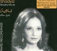 shadya-khodny-maak