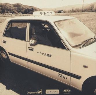 taxisaudade2
