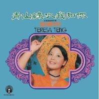teresa-life1974