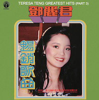 teresa-life1977-3
