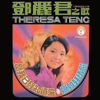teresa-life5