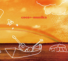 coco-musika2014