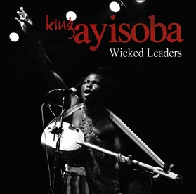 king-ayisoba2014