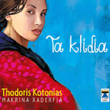 thodris-makrina2014