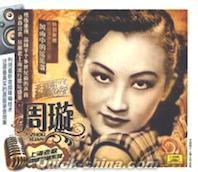 zhouxuan