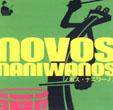 novos-naniwanos