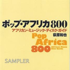 popafrica800-2