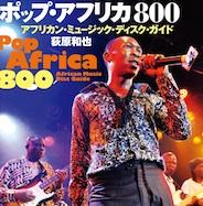 popafrica800